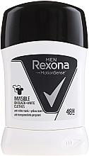 """Парфюмерия и Козметика Дезодорант стик за """"черно и бяло"""" - Rexona Men Deodorant Stick"""