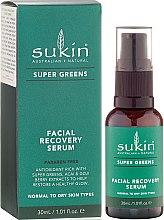 Парфюми, Парфюмерия, козметика Възстановяващ серум за лице - Sukin Super Greens Facial Recovery Serum