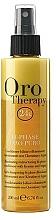 Парфюмерия и Козметика Възстановяващ двуфазен спрей балсам за коса с кератин - Fanola Oro Therapy