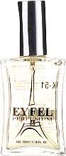 Парфюмерия и Козметика Eyfel Perfume K-51 - Парфюмна вода