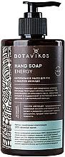 Парфюми, Парфюмерия, козметика Гъст натурален сапун за ръце с авокадо - Botavikos Energy Hand Soap