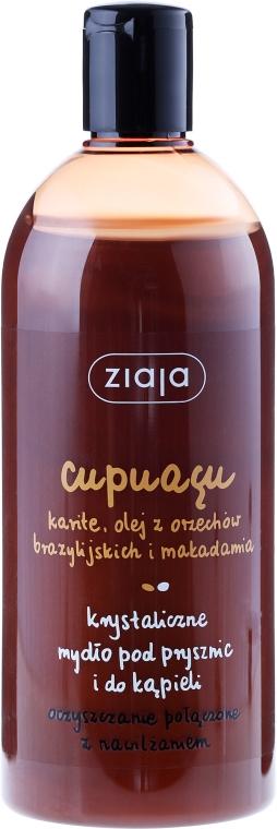 Гел за душ и вана - Ziaja Cupuacu Crystal Moisturizing Cleansing Gel