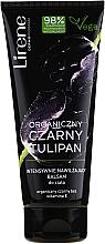 Парфюмерия и Козметика Лосион за тяло - Lirene Organic Black Tulip Body Lotion