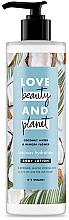 Парфюмерия и Козметика Хидратиращ лосион за тяло - Love Beauty&Planet Luscious Hydration Body Lotion