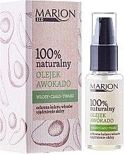 Парфюми, Парфюмерия, козметика Авокадово масло за коса, тяло и лице - Marion Eco Oil