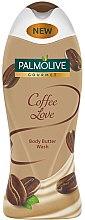 Парфюмерия и Козметика Душ гел - Palmolive Gourmet Coffee Love Butter Body Wash