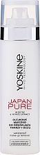 Парфюмерия и Козметика Мляко за почистване на грим - Yoskine Japan Pure