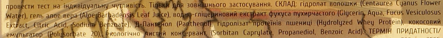 """Тоник за суха кожа """"Water drops"""" - Dushka — снимка N2"""