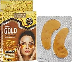 Парфюмерия и Козметика Гел-пачове за очи - Beauty Formulas Reviving Gold Eye Gel Patches