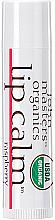 """Парфюмерия и Козметика Балсам за устни """"Малина"""" - John Masters Organics Lip Calm Raspberry"""