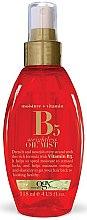 Парфюми, Парфюмерия, козметика Спрей масло за коса - OGX Organix Moisture Vitamin B5 Weightless Oil Mist