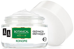 Парфюми, Парфюмерия, козметика Подхранващ крем за лице - AA Cosmetics Botanical Essence Face Cream