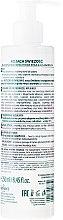 Успокояващ гел за интимна хигиена, без ароматизатори - Farmona Nivelazione Soothing Intimate Gel — снимка N2
