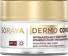 Парфюми, Парфюмерия, козметика Дневен крем за лице - Soraya Dermo Odnowa 50+ Cream SPF15