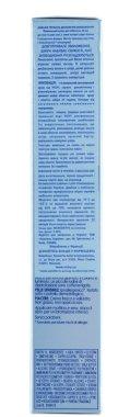 """Наситен крем """"Динамично овлажняващ"""" - Vichy Aqualia Thermal Dynamic Hydration Riche Cream Tube — снимка N4"""