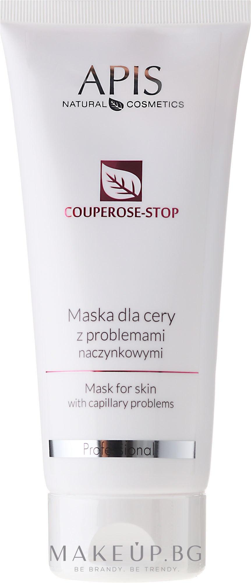 Маска за кожа с капиляри - APIS Professional Couperose-Stop Mask — снимка 200 ml