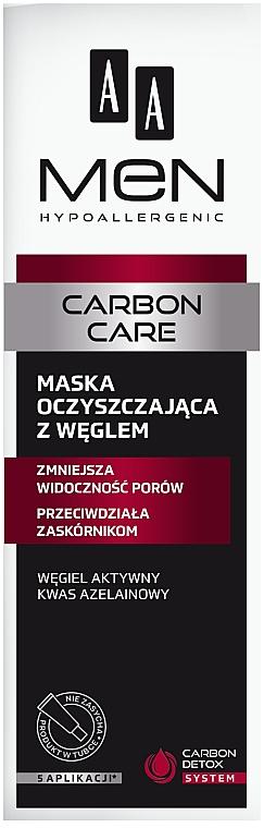 Почистваща маска за лице с въглен - AA Men Carbon Care Charcoal Face Mask