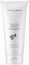 Парфюмерия и Козметика Скраб за тяло - Acca Kappa Virginia Rose Gentle Body Scrub