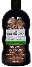 Парфюмерия и Козметика Шампоан за мъже с екстракт от бамбук и коприва - Bluxcosmetics Naturaphy Bamboo & Nettle Extracts Man Shampoo