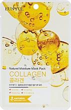 Парфюмерия и Козметика Хидратираща памучна маска за лице с колаген - Eunyul Natural Moisture Mask Pack Collagen