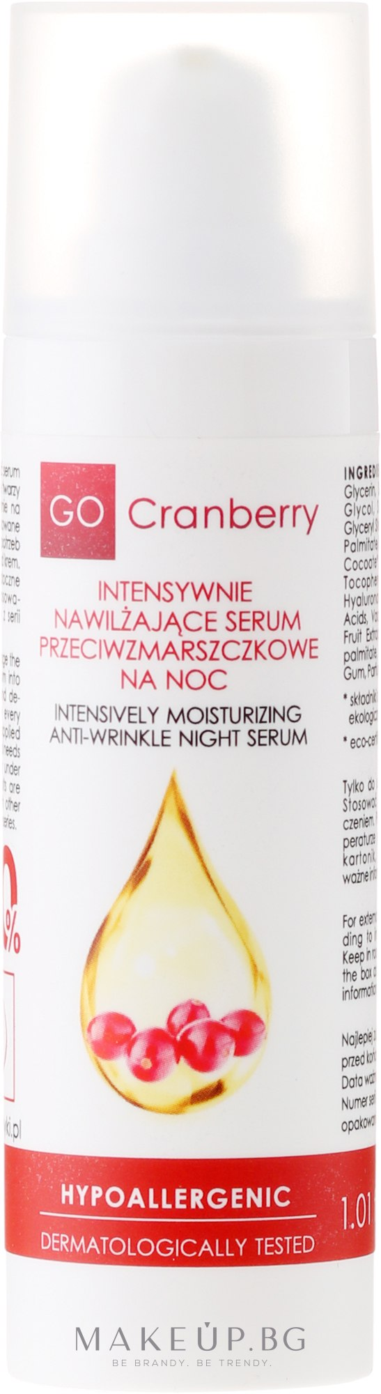 GoCranberry Anti-Wrinkle Night Serum - Интензивно..