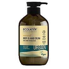 Парфюмерия и Козметика Дълбоко овлажняващ крем за ръце и тяло с алое вера, кокос и пантенол - Ecolatier Urban Moisturizing Body & Hand Cream