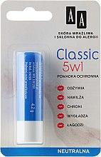 Парфюми, Парфюмерия, козметика Балсам за устни 5в1 - AA Cosmetics Classic Lipstick