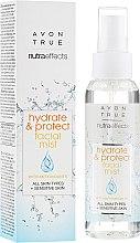 Парфюмерия и Козметика Спрей за лице - Avon True Nutra Effect Hydrate & Protect Facial Mist