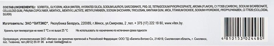 """Паста за зъби """"Избелване+антибактериална защита"""" - Витекс Black Clean — снимка N3"""
