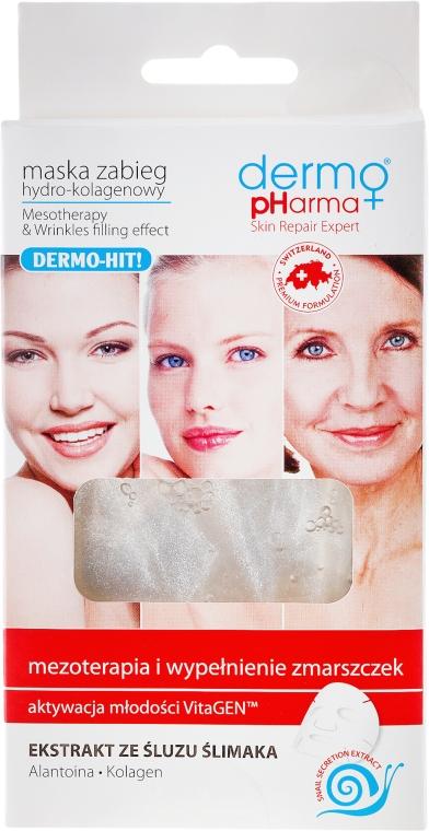 Маска за лице хидро-колагенова Мезотерапия - Dermo Pharma Mesotherapy & Wrinkles Filling Effect