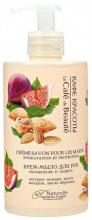 """Парфюмерия и Козметика Крем-сапун за ръце """"Овлажняване и защита"""" - Le Cafe de Beaute Cream Hand Soap Hydration And Protection"""