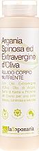 "Био флуид за тяло ""Argania & Extravergine"" - La Saponaria Argan & Olive Oil Body Fluid — снимка N1"