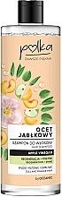 """Парфюмерия и Козметика Шампоан за коса """"Ябълков оцет"""" - Polka Apple Vinegar Shampoo"""