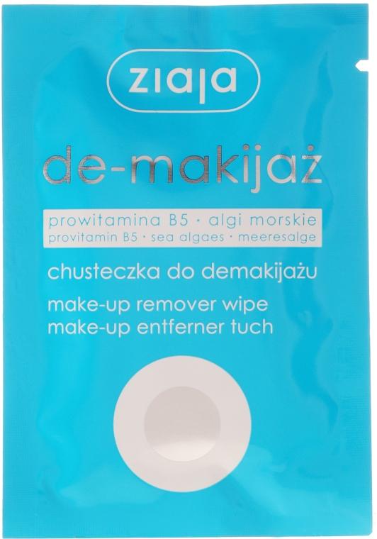 Кърпичка за премахване на грим - Ziaja Eye Make-up Remover Wipe