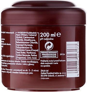 Маска за суха и увредена коса с какаово масло - Ziaja Mask for Dry and Damaged Hair — снимка N2