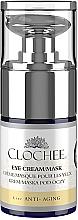 Парфюмерия и Козметика Възстановяваща крем-маска за околоочен контур - Clochee Intensive Regenerating Eye Cream/Mask