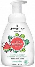 Парфюми, Парфюмерия, козметика Течен сапун за ръце с диня и кокос - Attitude Foaming Hand Soap Watermelon & Coco