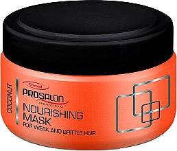 Парфюми, Парфюмерия, козметика Подхранваща маска за коса - Prosalon Nourishing Mask Coconut