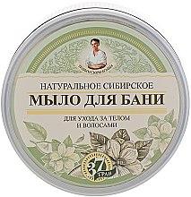 Парфюми, Парфюмерия, козметика Натурален черен сибирски сапун - Рецептите на баба Агафия
