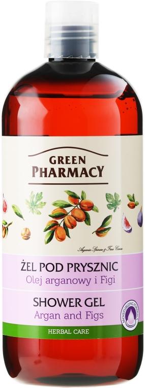 "Душ гел ""Арган и смокини"" - Green Pharmacy"
