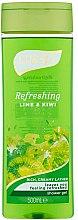 Парфюми, Парфюмерия, козметика Душ гел - Luksja Refreshing Lime & Kiwi Shower Gel