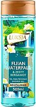Парфюмерия и Козметика Душ гел - Luksja Fijian Waterfall Shower Gel