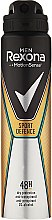 Парфюмерия и Козметика Дезодорант за мъже - Rexona Deodorant Spray Sport Defence