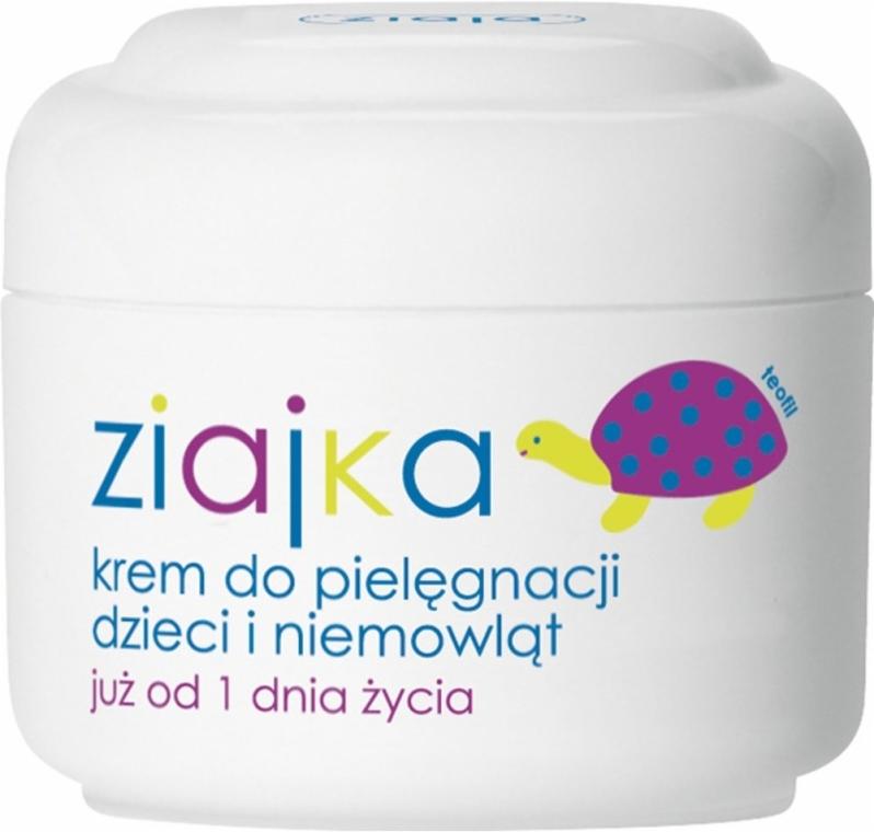 Крем за деца и бебета - Ziaja Body Cream for Kids