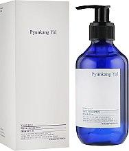 Парфюми, Парфюмерия, козметика Органичен укрепващ шампоан с екстракт от джинджифил - Pyunkang Yul Shampoo