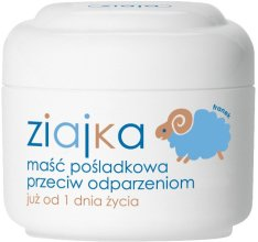 Парфюмерия и Козметика Крем против подсичане за новородени - Ziaja Nappy Cream