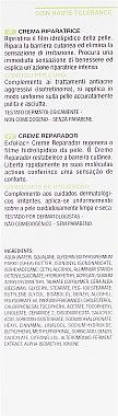 Възстановяващ овлажняващ крем - Noreva Laboratoires Exfoliac Cream Reparatrice  — снимка N3