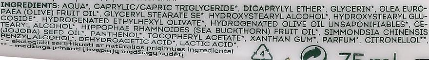 Крем за ръце с екстракт от облепиха - Green Feel's Hand Cream With Natural Sea Buckthorn Oil — снимка N3
