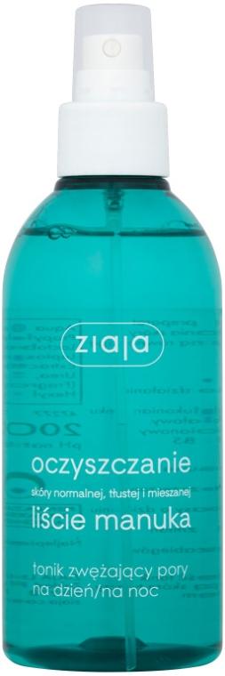 Тонизиращ почистващ тоник за лице с екстракт от листа от манука - Ziaja Manuka Tree Purifying Astringent Face Toner