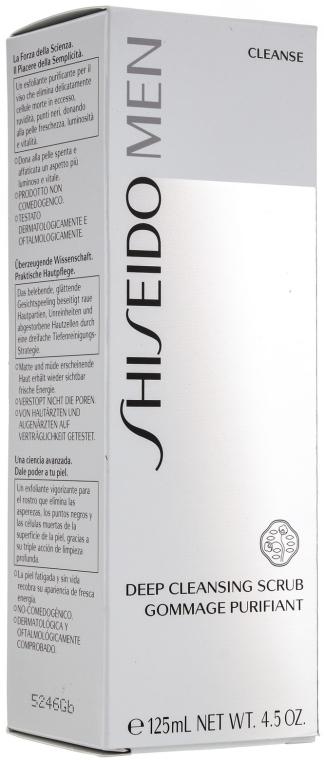 Скраб за дълбоко почистване на кожата - Shiseido Men Deep Cleansing Scrub  — снимка N1